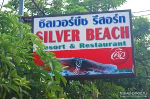 Пляжи Самуи: пляж Тонгтакиан или Silver Beach