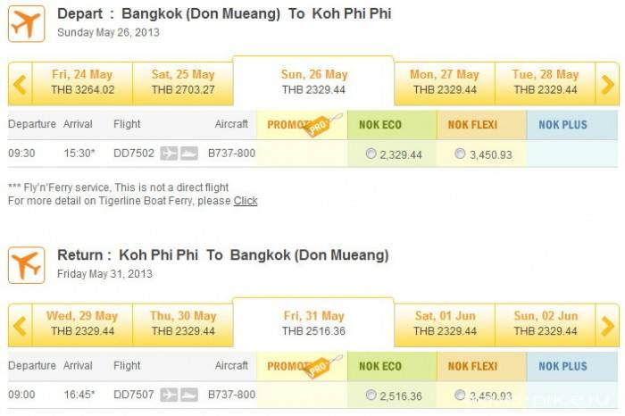 Бангкок-Пхи-Пхи и Пхи-Пхи-Бангкок