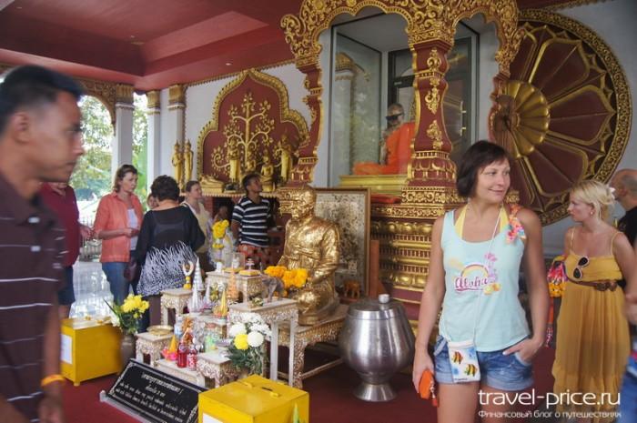 Храм Kunaram и мумифицированный монах