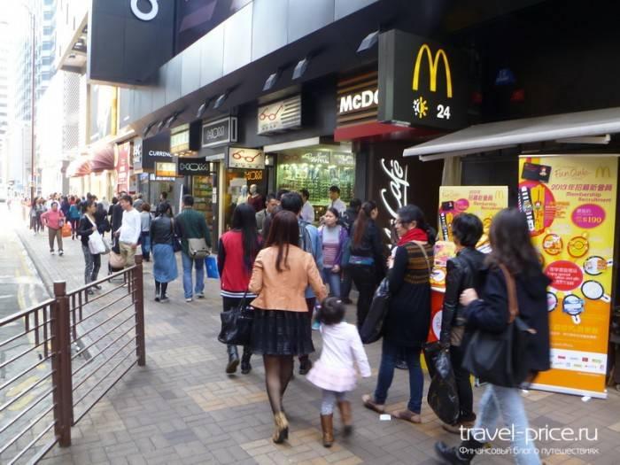 Дешевая еда в Гонконге (Kowloon)