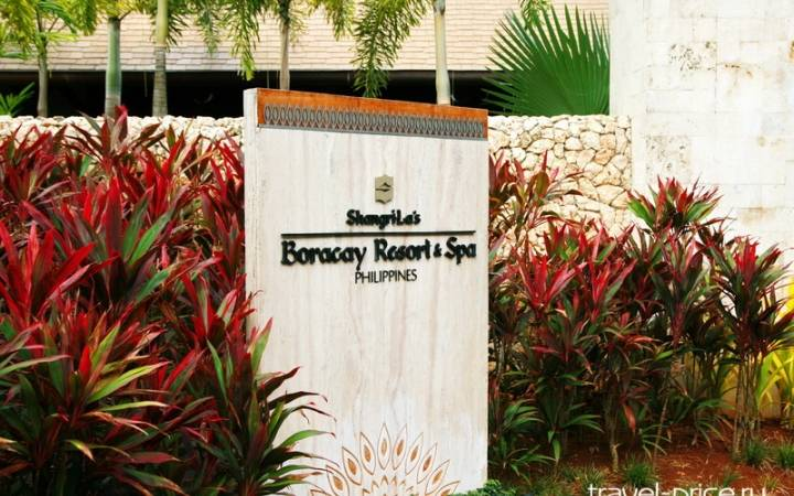 Как мы искали новый пляж на острове Боракай, а оказались в 5-звездочном отеле
