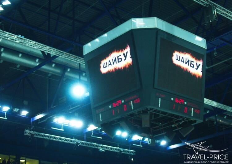 Хоккей в Казани зимой