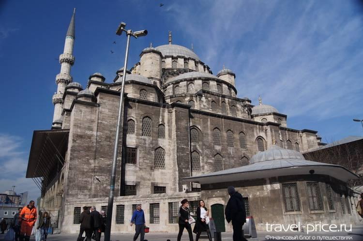 цены на достопримечательности Стамбул