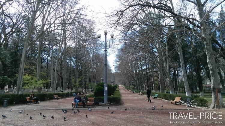 Район Вера и парк Ваке