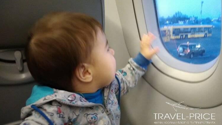 Ребенок до года в самолете