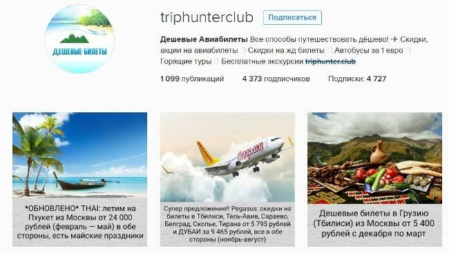 Triphunter.club