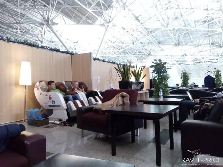 Бизнес-зал Priority Pass в аэропорту Внуково