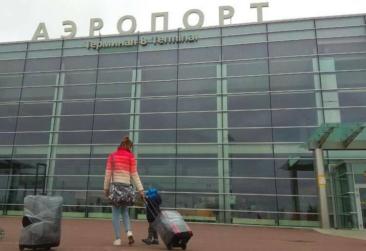 Аэропорт в Екатеринбурге для иногородних