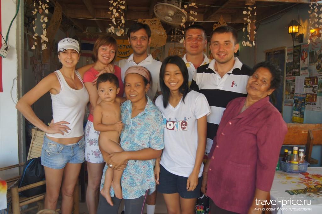 Кафе мисс Oy, Ланта, Таиланд