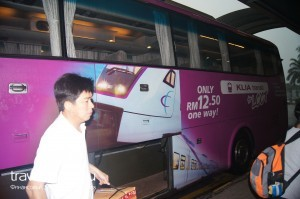 Как из аэропорта Куала-Лумпур добраться в центр