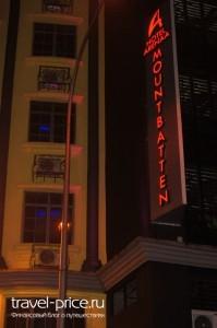 Arenaa Mounbatten, Куала-Лумпур