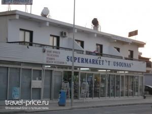 магазин Протарас, Кипр