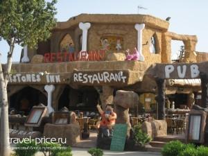 Ресторан Протарас, Кипр