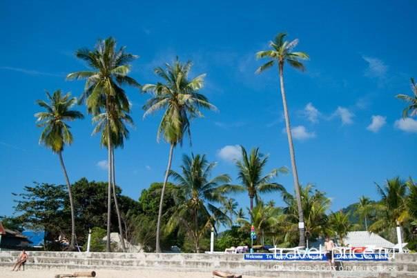 Пляж Lamai (отель Lamai Beach), Самуи