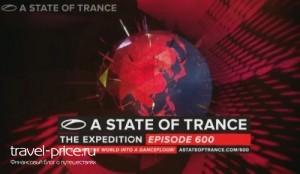 Armin van Buuren  ASOT 600 в Куала-Лумпур