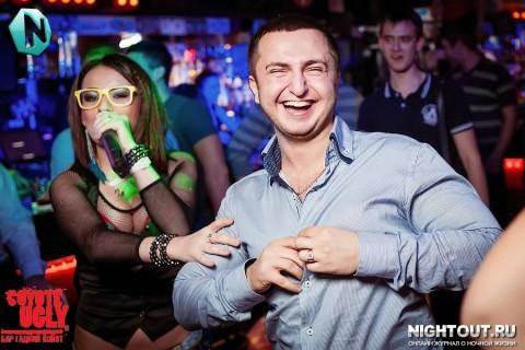 """Отзыв о баре """"Гадкий койот"""" Новосибирск"""