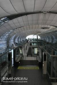 аэропорт Бангкок Тайланд