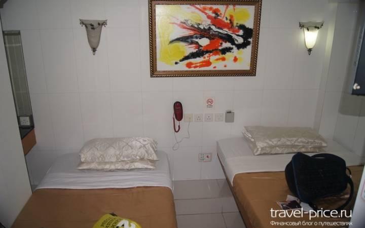 Бюджетный хостел в Гонконге Cosmic Guest House: цена, условия проживания и расположение