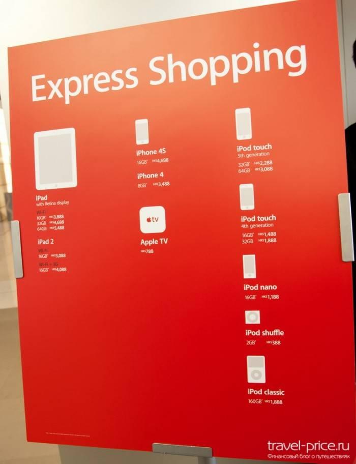 Что посмотреть в Гонконге: магазин Apple
