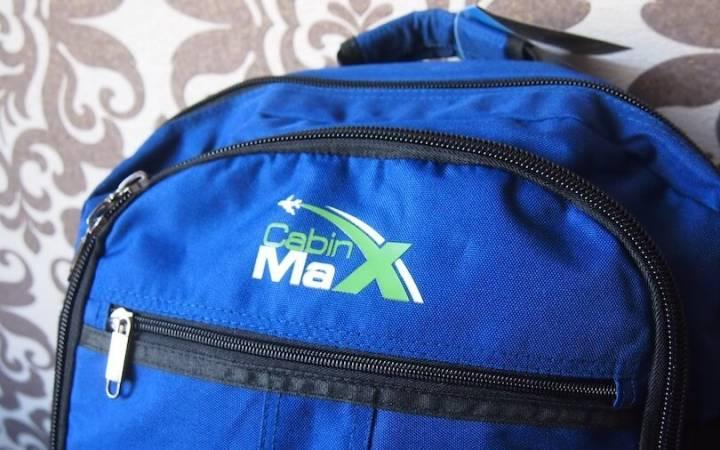 S7, жди нас! Идеальный рюкзак для ручной клади с заветными параметрами 55х40х20 куплен