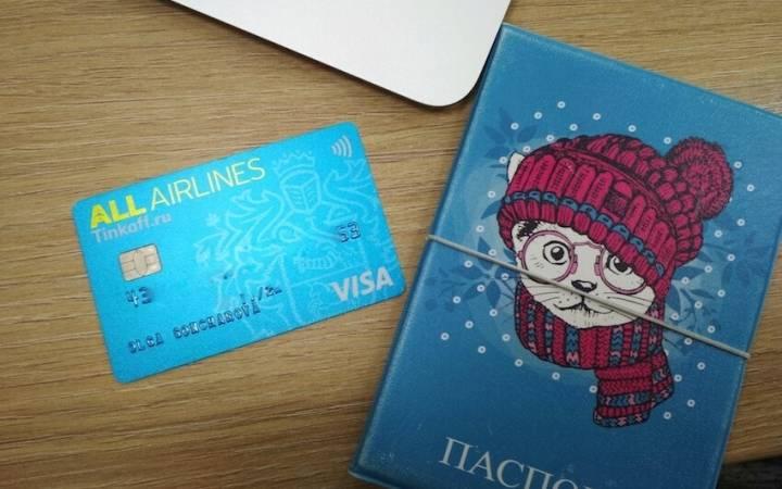 Карта All Airlines от Тинькофф: мили = деньги = халявные билеты