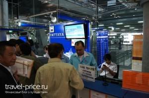 Аэропорт Бангкок. Автобус в Паттайю