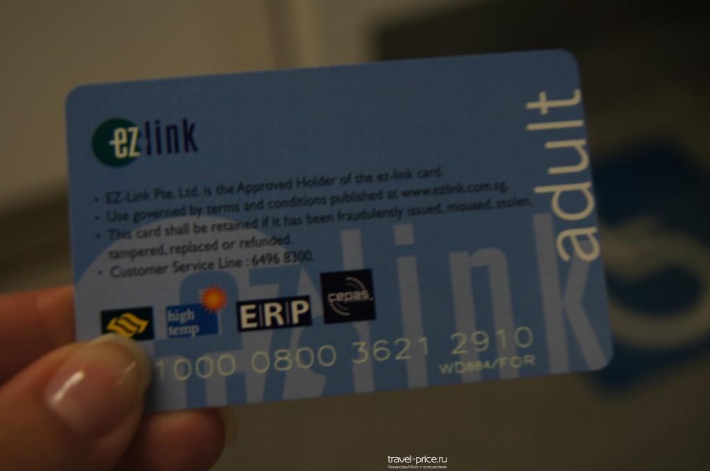 Карта EzLink для проезда в метро Сингапура