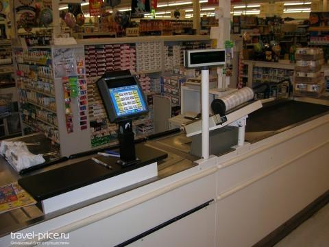 США work and travel супермаркет Food Lion