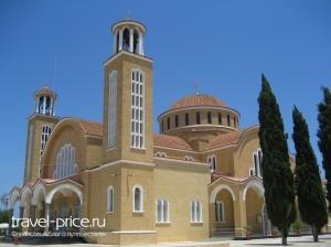 Кипр Паралимни