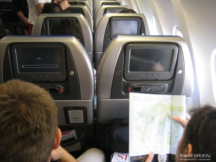 Стоимость авиабилетов в Таиланд
